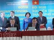 越南胡志明市促进对俄罗斯的贸易活动