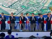 越南政府总理阮晋勇:VSIP工业园区为夯实越新战略伙伴关系基础作出切实贡献