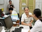到2020年越南全国居民医保覆盖率超过84%