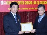 """越南向老挝驻越大使授予""""致力于各民族和平友谊纪念章"""""""