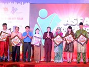 2015年东盟青年论坛在胡志明市举行