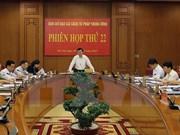 越南国家主席张晋创主持召开中央司法改革指导委员会第22次会议