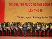 越南各部委和地方举行爱国竞赛大会