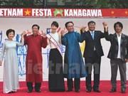 越南-(日本)神奈川县文化节落下帷幕