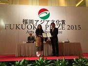 越南著名服装设计师明幸获2015年福冈奖