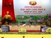 越南共产党军队第十次代表大会隆重开幕
