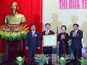 越南国家副主席阮氏缘出席宜安省爱国竞赛大会