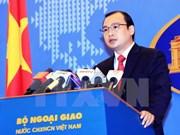 越南坚决反对中国批准发布关于越南长沙和黄沙两个群岛的规划