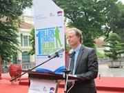 越南举行活动 响应世界旅游日