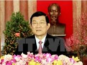 越南国家主席张晋创向少年儿童致以中秋节贺信
