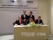 越南各地与德国企业加强沟通衔接