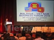 2015年马来西亚—越南企业论坛在吉隆坡举行