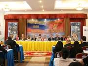 """""""俄罗斯-越南:新兴经济体""""长期项目正式步入新阶段"""