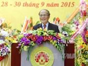 阮生雄主席出席越共富寿省第十八次代表大会