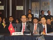 越南公安部长陈大光出席第十届东盟打击跨国犯罪部长级会议