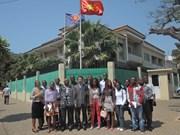 越南继续协助莫桑比克培训人力资源