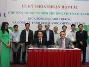 越南菲仕兰坎皮纳公司协助提高群众环保意识