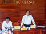后江省促进经济外交
