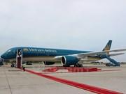 越航正式使用A350-900XWB宽体飞机执行国际航线