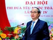 越南红十字会举行爱国竞赛大会