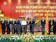 越南国会主席阮生雄出席中央经济部爱国竞赛大会