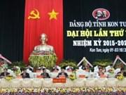 越共崑嵩省第15次代表大会开幕
