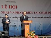 越南与德国促进战略伙伴关系