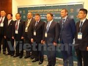 越南最高人民法院代表团出席第八届亚太地区国际司法论坛