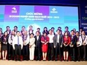河内证券交易所信息披露最为透明的30家企业受表彰