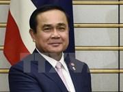 泰国成立国家改革委员会