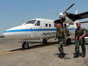 印尼失事小型客机遇难者遗体已全部找到