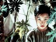 法国越裔导演电影《青木瓜香味》跻身亚洲百大影片