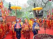 河内市对外公布朔山文化旅游村和文化区总体规划