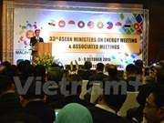 越南代表团出席第33届东盟能源部长会议