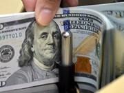 越南商业银行一律下调美元汇率
