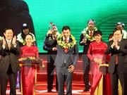 首都40名优秀年轻创业者获得表彰