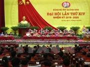国会主席阮生雄:推动广宁省发展成为全国经济强劲增长极之一