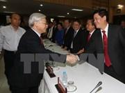 阮富仲总书记:越南党和国家一直为企业和企业家发展创造最为便利的条件