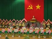 越共茶荣省第十次代表大会开幕