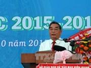 黎鸿英同志出席坚江大学新学年开学典礼