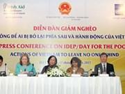 越南努力实现减少多维贫困和可持续发展目标