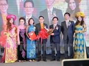 泰国越裔企业家团结心系祖国