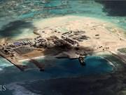 东海问题研讨会在美国召开