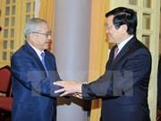 越南国家主席张晋创会见日越友好协会关西地区分会主席祯西村