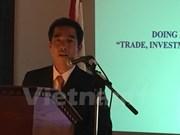 """""""越南经营投资环境及加拿大企业的机遇""""论坛在加拿大举行"""