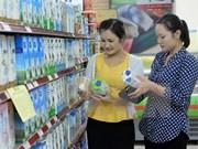 河内市10月份消费价格指数有所略增
