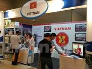 越南参加2015年印尼贸易博览会