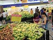 2015年越南全国居民消费价格指数将会呈现小幅波动态势