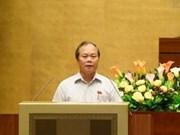 越南第十三届国会第十次会议发表第三号公报