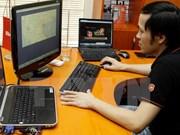 2015年亚太地区网络安全保障水平排行榜:越南名列前十